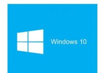 Obtenir-Windows-10