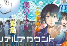 real-account-manga