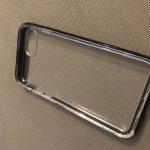 ivapo-5-150x150 Test des coques IPhone 7 IVapo