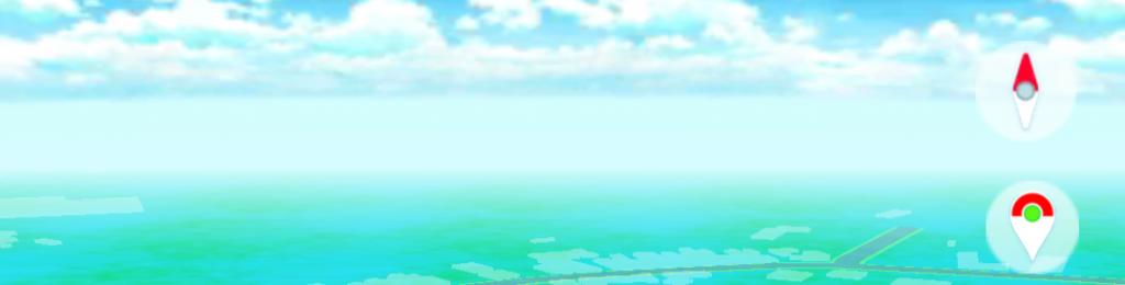 laison-3-1024x260 [Test] Pokémon Go Plus, un gadget ou un outil indispensable ?