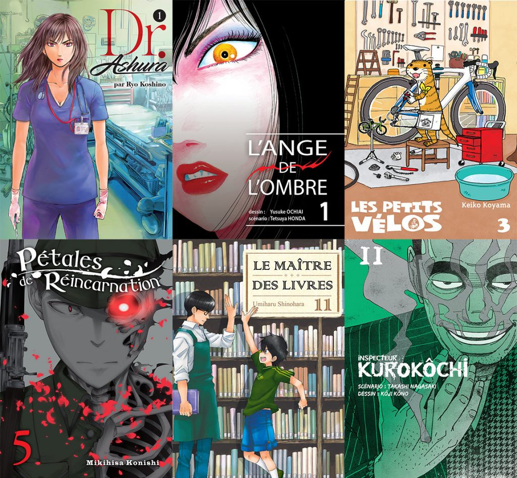 sortie manga 2017