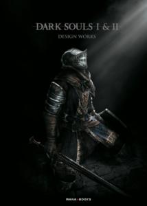 Dark Souls I et II Design Works