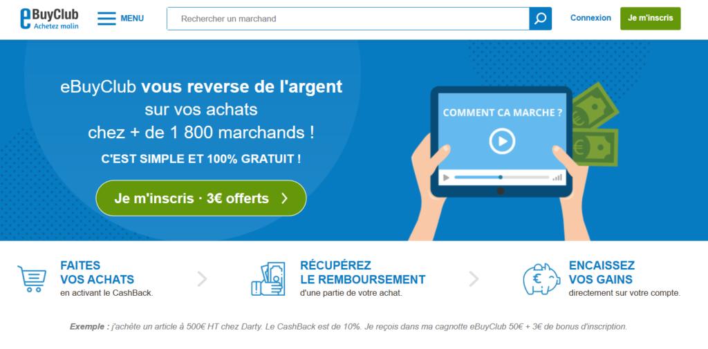 eBuy club: gagnez de l'argent grâce à vos achats en ligne 1
