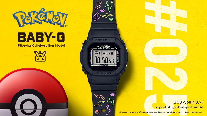 Une montre Pokemon par Baby-G pour les 25 ans de Pokemon 1